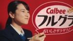 福原遥 カルビー フルグラ 「リアクション」篇 0008