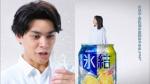 波瑠 キリン 氷結 「氷結 復刻&最新」篇 0009