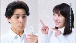 波瑠 キリン 氷結 「氷結 復刻&最新」篇 0010