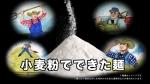 橋本環奈 日清 カップヌードル 「カップヌードルとは」篇 0004