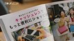 広瀬すず 三菱UFJニコス DCカード 「安心からはじめるキャッシュレス。カフェ」篇 0002