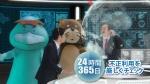 広瀬すず 三菱UFJニコス DCカード 「安心からはじめるキャッシュレス。カフェ」篇 0017