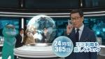 広瀬すず 三菱UFJニコス DCカード 「安心からはじめるキャッシュレス。カフェ」篇 0018