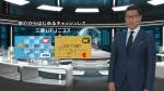 広瀬すず 三菱UFJニコス DCカード 「安心からはじめるキャッシュレス。カフェ」篇 0021