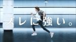 池田エライザ ユニ・チャーム ソフィ SPORTS 「疾走」篇 0003
