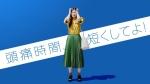 今田美桜 第一三共ヘルスケア ロキソニンS「頭痛時間・待ち合わせ」篇 0007