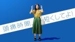 今田美桜 第一三共ヘルスケア ロキソニンS「頭痛時間・待ち合わせ」篇 0008