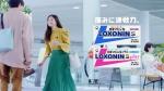 今田美桜 第一三共ヘルスケア ロキソニンS「頭痛時間・待ち合わせ」篇 0012