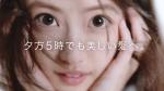今田美桜 P&G 新パンテーン 「夕方5時でも美しい髪へ パサつき」篇 0010