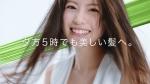 今田美桜 P&G 新パンテーン 「夕方5時でも美しい髪へ パサつき」篇 0011