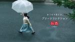 今田美桜 ユニクロ シフォンプリーツロングスカート 0009