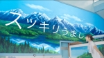 川口春奈 サントリーブルー 「スッキリうまし 新発売」篇 0011