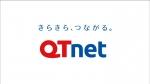 川口春奈 QT mobile おしゃべりシリーズ「ショップもwebも」篇 0001