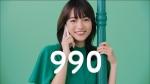川口春奈 QT mobile おしゃべりシリーズ「ショップもwebも」篇 0014