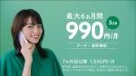 川口春奈 QT mobile おしゃべりシリーズ「ショップもwebも」篇 0015