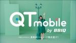 川口春奈 QT mobile おしゃべりシリーズ「ショップもwebも」篇 0016
