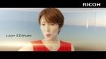 吉瀬美智子 リコー 「働きかた革命 現場」篇 0003