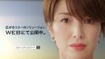 吉瀬美智子 リコー 「働きかた革命 現場」篇 0037