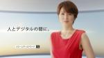 吉瀬美智子 リコー 「働きかた革命 現場」篇 0038
