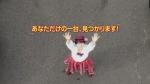 菊池日菜子 ルマンα (le mans α) 「菊池日菜子の私らしいクルマ見つかる!」篇 0014