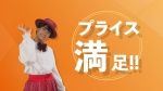 菊池日菜子 ルマンα (le mans α) 「菊池日菜子の私らしいクルマ見つかる!」篇 0016
