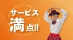 菊池日菜子 ルマンα (le mans α) 「菊池日菜子の私らしいクルマ見つかる!」篇 0017