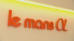菊池日菜子 ルマンα (le mans α) 「菊池日菜子の私らしいクルマ見つかる!」篇 0018