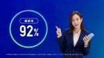 桐谷美玲 リクルート スタディサプリENGLISH 「続けられるTOEIC テスト対策」篇 0003