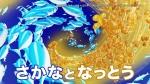 熊谷真実 小林製薬 ナットウキナーゼEX 「毎日は難しい」篇 0008