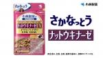 熊谷真実 小林製薬 ナットウキナーゼEX 「毎日は難しい」篇 0012