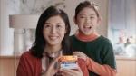松嶋菜々子&阿由葉さら紗 大正製薬 パブロンSゴールドW「想い合うふたり」篇 0014