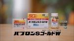 松嶋菜々子&阿由葉さら紗 大正製薬 パブロンSゴールドW「想い合うふたり」篇 0015