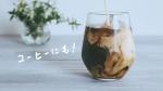 松嶋花 グリコ アーモンド効果 「続けてる理由」篇 0026