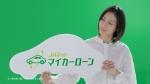 松下奈緒 JAバンク「ネットでJAバンク」篇 0003