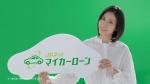 松下奈緒 JAバンク「ネットでJAバンク」篇 0004