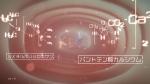 松たか子 コーワ ガードコーワ整腸錠α3+「大事な大腸守れ!」篇 0006