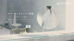 持田香織 メナード フェアルーセント 「あらゆる角度から 薬用デイクリーム ホワイト」編 0015