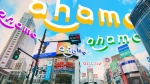 森七菜 ドコモ ahamo「ahamo はじまるよ」篇 0008