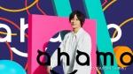 森七菜 ドコモ ahamo「ahamo はじまるよ」篇 0013