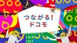 森七菜 ドコモ ahamo「ahamo はじまるよ」篇 0014