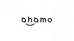 森七菜 ドコモ ahamo「ahamo はじまるよ」篇 0024