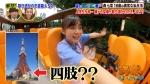 森七菜 沸騰ワード 2020年07月31日放送0012
