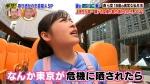 森七菜 沸騰ワード 2020年07月31日放送0013