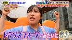 森七菜 沸騰ワード 2020年07月31日放送0014