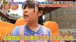 森七菜 沸騰ワード 2020年07月31日放送0016