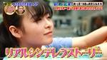 森七菜 沸騰ワード 2020年07月31日放送0019