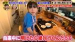 森七菜 沸騰ワード 2020年07月31日放送0037