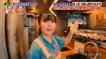 森七菜 沸騰ワード 2020年07月31日放送0041