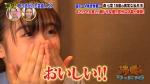 森七菜 沸騰ワード 2020年07月31日放送0043