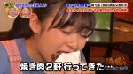 森七菜 沸騰ワード 2020年07月31日放送0047